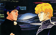 Legend of the Galactic Heroes - Rating: Special