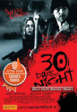 30 Days of Night (2007) | After Dark Horror Movies