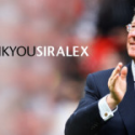 SGP 002: #ThankYouSirAlex, Tools of the Trade & Clarity