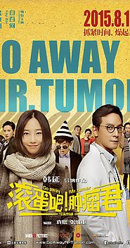 Go Away Mr Tumour (2015)