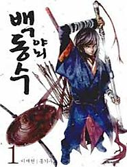 Read Honorable Baek Dong Soo Manga - Read Honorable Baek Dong Soo Online at Readmanga.today