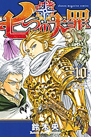 Read Nanatsu no Taizai Manga - Read Nanatsu no Taizai Online at Readmanga.today