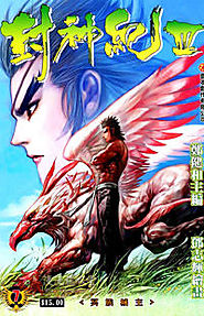 Read Feng Shen Ji Manga - Read Feng Shen Ji Online at Readmanga.today