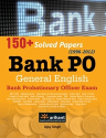 140 Solved Papers Bank PO General English by Ajay Singh