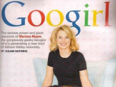 Marissa Mayer Might Have Missed The Chance To Work For Google If It Hadn't Been For An Unintended Keystroke