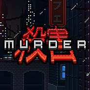 Peter Moorhead's Murder APK Game [Free Download]