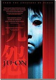 JU-ON (2002) [THE GRUDGE]