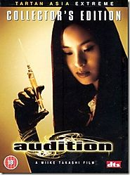 AUDITION (1998)