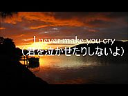 one ok rock 「wherever you are」. 和訳&歌詞