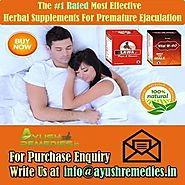 Herbal Supplements To Stop Premature Ejaculation And Improve Male Stamina