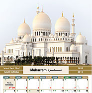 Islamic Calendar 2017 / Hijri Calendar 1438 for Download