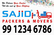 Bookmarklet - Sajid Packers and Movers | 99 1234 6786