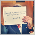 The #GivingTuesday #UNSelfie