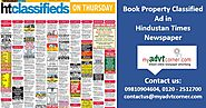 Invest in a property carefully; Book Hindustan Times Property Advertisement for better deals | Newspaper Advertisemen...