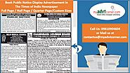 Attract the readers by Public Notice Display Ads for Times of India