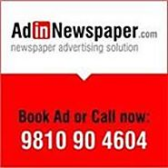Indian news Paper ads Agency