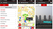Singapore Government Mobile Apps | Mobile@HDB