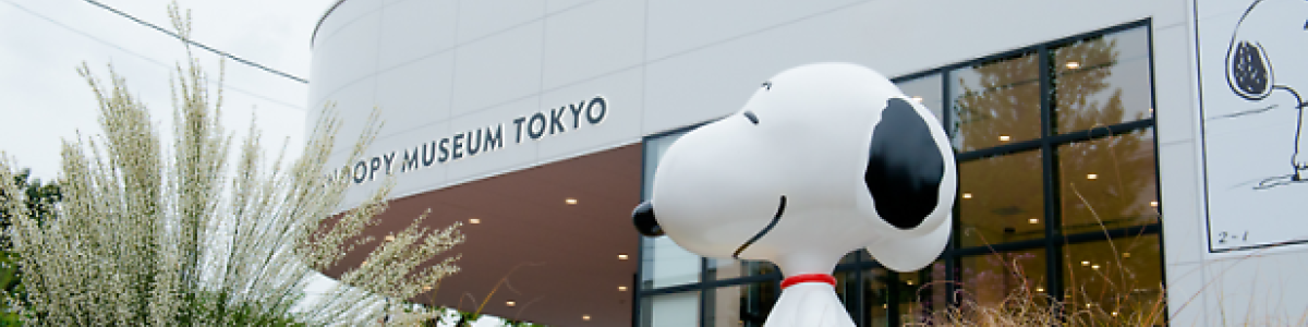 Headline for 05 Reasons to Visit the Snoopy Museum in Roppongi - A Must For All Peanuts Fans