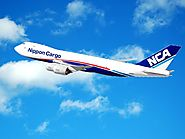 Nippon Cargo Airlines changes its air cargo freighter fleet plan