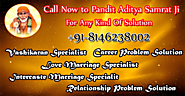 Vashikaran Specialist In Chandigarh