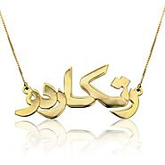 Arabic Nameplate Necklace In 14k Gold