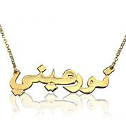 Classic Gold Arabic Name Necklace