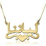 Heart of Gold Arabic Name Necklace