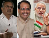 News in Hindi: Opinion polls predict BJP win in MP, Chhattisgarh, Rajasthan