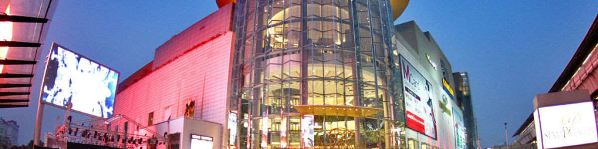 Headline for 5 Great Stores in Siam Square – A Shopaholics Delight