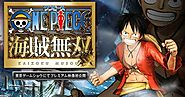 One Piece Pirate Warriors PC Game Download Full Version