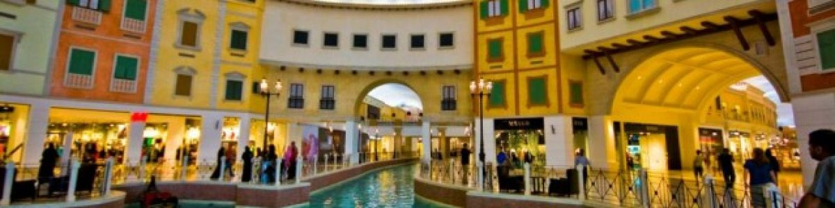 Headline for Shopping Malls in Doha – A Shopping Experience That You Cannot Get Enough Of