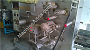 Online shop for Used BLISTER PACKING MACHINE in India