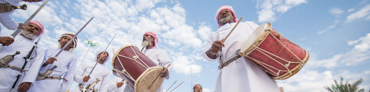 Headline for Oman Festivals