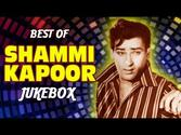 Tribute Shammi Kapoor | Aye Gulbadan... | Evergreen Bollywood Movie Songs | Audio Jukebox
