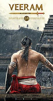 Veeram: Macbeth (2016)