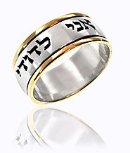 Silver Hebrew Ring My Beloved | Hebrings.com
