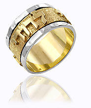 Spinner Yellow and White Gold Hebrew Ring | Hebrings.com
