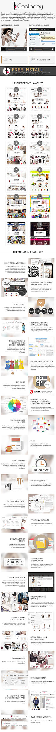 Cool Baby Shopify Fashion Theme