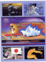 The Sydney Harbour Bridge on Stamps, Postal Stationery and Postmarks: Olympics 2000 Miniature Sheet 'Omnibus'.