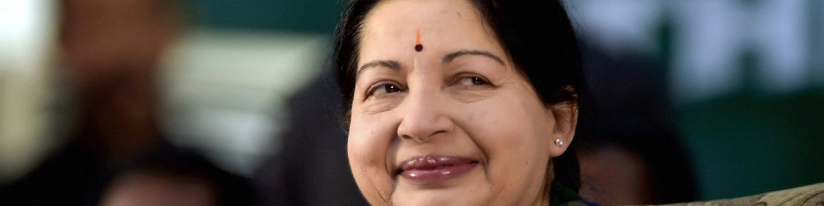 Headline for 10 Biggest Achievements Of Jayalalitha