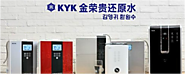 Alkaline Water ionizer machine india company profile from kyk 08520994916