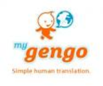 Human Translation, Translation Services and Translation API | myGengo