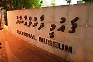 National Museum of Maldives