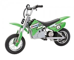 Kid Electric Vehicles Reviews -