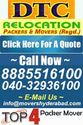 Packers Movers SR Nagar