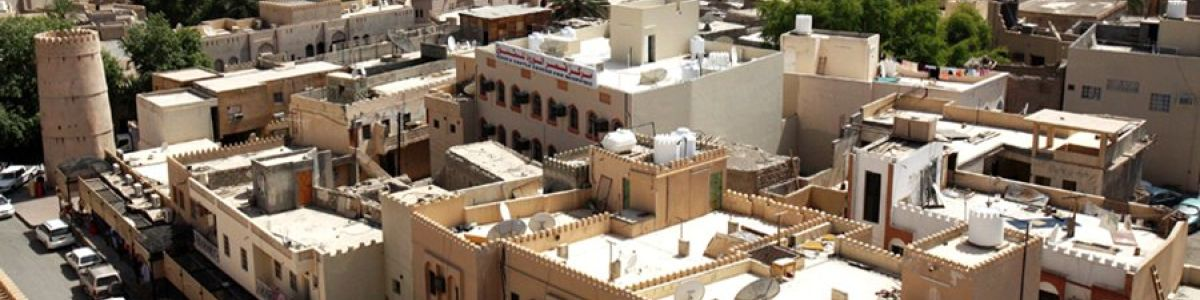 Headline for Best Places to Visit in Nizwa - An Enthralling Region to Explore