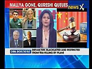 Mallya gone, Qureshi queues — Will India squeeze the 'looters'? Guest : Jaiveer Shergill