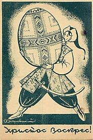 Easter postcard | History of Easter Postcard | Images