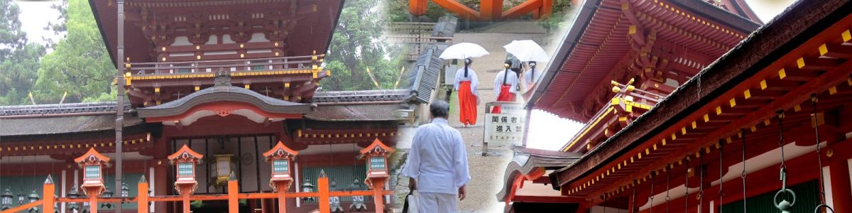 Headline for TOP 10 SHINTO SHRINES OF JAPAN
