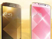 Samsung launched galaxy s4 in golden colour 1